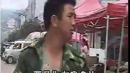 云南山歌剧-小矮人-夫妻欢乐笑翻天