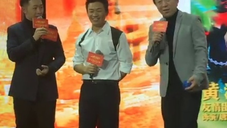王宝强大闹天竺新闻发布会