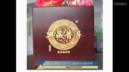 纪念章木盒