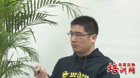 我的注会之路-注会综合-北京注协培训网