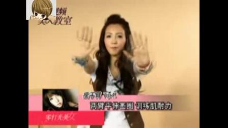 只用5招让你的手臂瘦下来[玛丽文化www.maliwenhua.com]