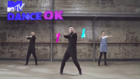 MTV Dance OK 第二集