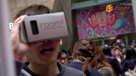 room3香港旺角新春VR喜雀游戏活动路演花絮