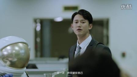 五月天-顽固(官方版MV)