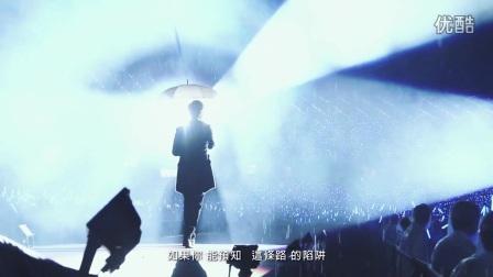 五月天-顽固(五十万人合唱版官方MV)