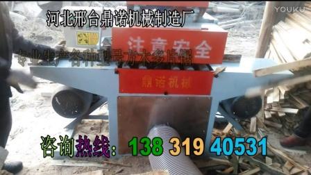 【鼎诺机械】-多片锯视频 江苏宿迁沭阳县加工现场X884J