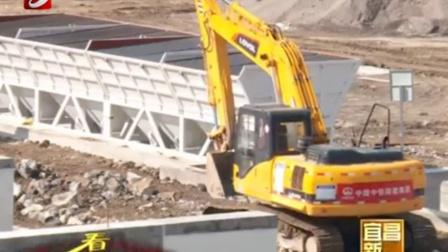 郑万铁路兴山段 预计2020年建成通车