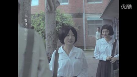 李荣浩-流行歌曲(MV)