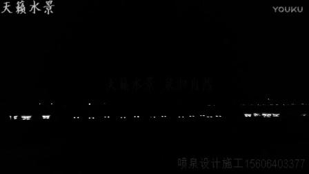 天籁水景15606403377