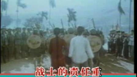 中华歌典 50年代艰苦奋斗的岁月A13 娘子军连歌(电影《红色娘子军》插曲)