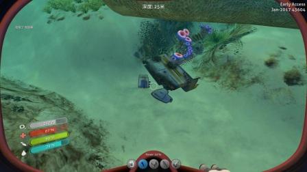 【LDY-敦】-美丽水世界-5-开始安营扎寨了!