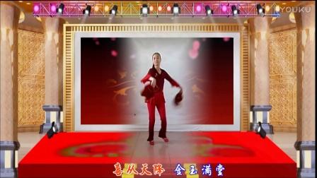 焦桥刁宋丽之舞广场舞手绢舞《喜从天降龙凤呈祥》