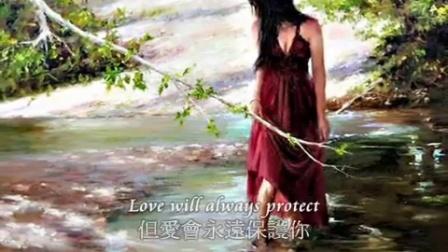 ❤♫ Love Never Fails - Amy Sky & Jim Brickman(愛的真理)