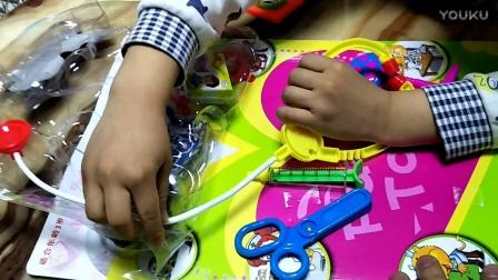 亲子游戏 玩具拆箱试玩 模拟小医生医疗用具 儿童游戏 益智游戏 大侠笑解