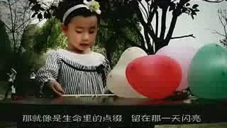 衡阳可爱小MM 《儿歌》MV