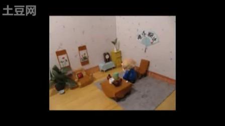 《杯具的悲剧》幽默动画片