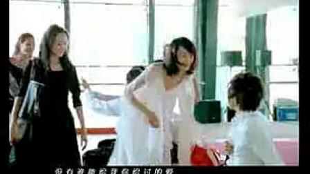 俞灏明 郑爽《爱的华尔兹》MV