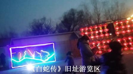 金山寺观灯展