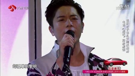 韦礼安-温柔(盖世英雄20160821)