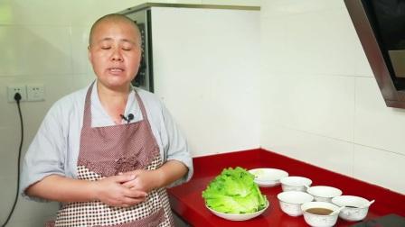 素食煮艺:生菜