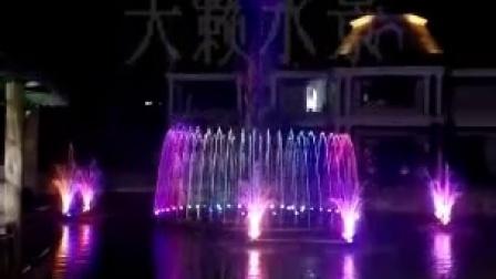 天籁水景【喷泉设计施工15606403377】
