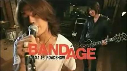 [CM] BANDAGE 2010.1.16 ROADSHOW