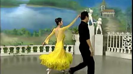 交谊舞(一)华尔兹 中三步 双手套环 标清
