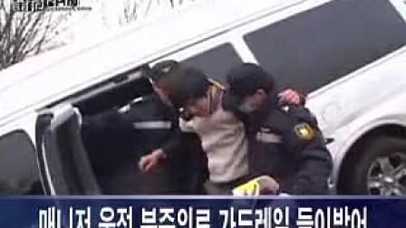 【中字】2009年2月9日金范遭遇交通事故现场