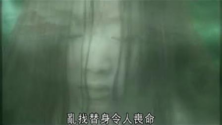 佛教电影-念佛灭罪