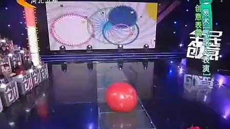 易术气球舞 气球 秀气球人