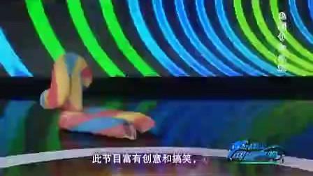 易术北京电视台网络春晚精彩节目表演