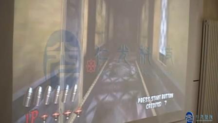 射击游戏 互动射击游戏