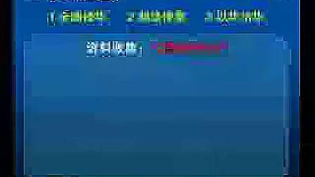 高一历史优质课视频实录《新民主主义革命和中国共产党》岳麓版_钟老师