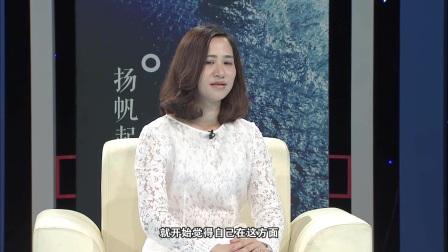 诚信档案 吴玉霞