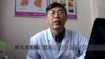 肉芽肿专辑:患者篇1,肉芽肿性乳腺炎术后情况 临床表现