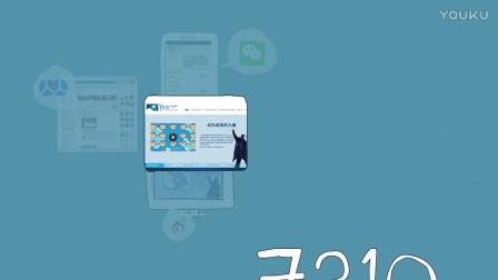 2013-2015 YESxBOP项目回顾视频