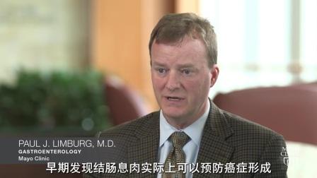 梅奥诊所 结肠镜检查 预防大肠癌