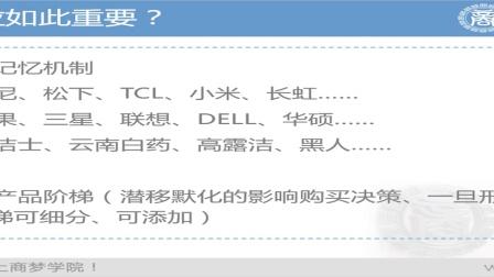 【网络创业故事】产品进化三步曲!