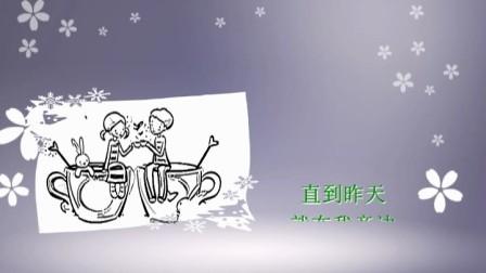 第一次尝试制作MV视频:渐行渐远的爱恋