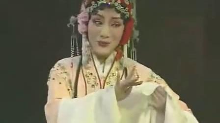 越剧:《盘夫索夫—前盘夫》黄慧 王志萍
