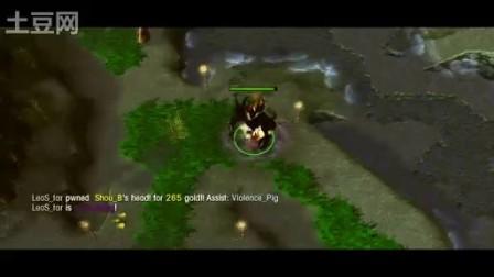 [高清HD][WoDotA荣誉出品] -LeoS'tar-Only Memories of DotA