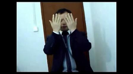 数字健视视频教程(训练方法)2011.1.11