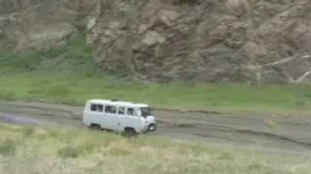蒙古国风景