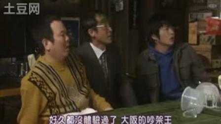 无家可归的中学生 09日本剧情片