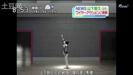 [Chiba]100622_Sukkiri