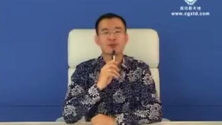 陈安之——《成功学在线视频训练》——4
