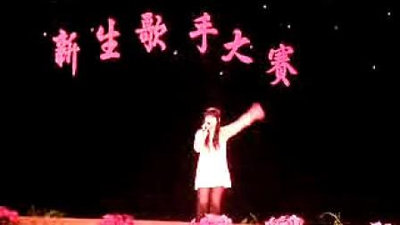 新生歌手大赛 陈颖琪星光游乐园(2010.03.25)