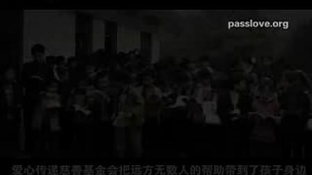 """周笔畅号召参与""""爱心传递""""公益投票 笔迷们来支持"""