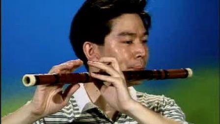 笛子教程33