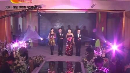 北京婚礼司仪强子15201051688 北京婚礼主持人 北京金牌婚礼司仪